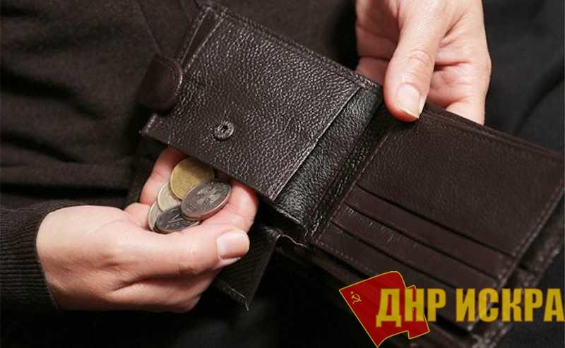Дефолт на пороге: За 3 месяца карантина россияне обнищали до уровня 1998-го года