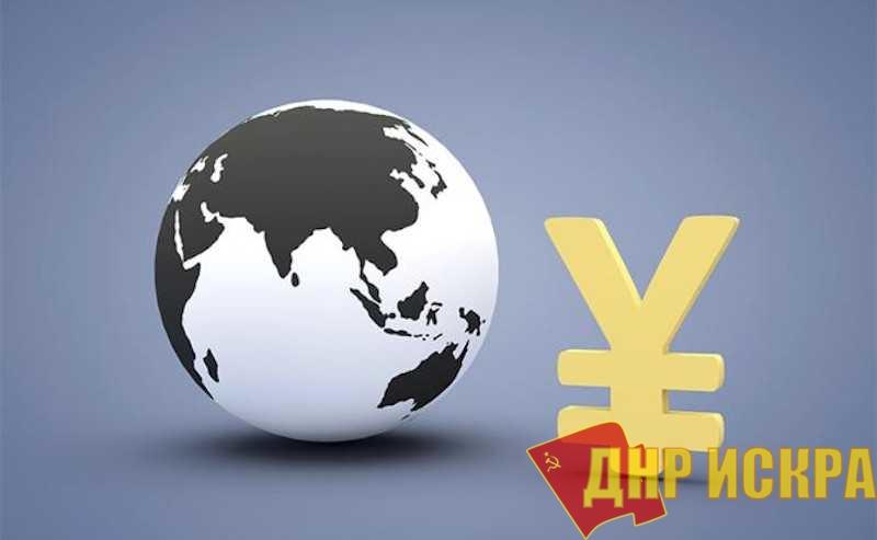 Крах капитализма: Человечество не согласно, что «хозяевами мира» себя считают 26 олигархов