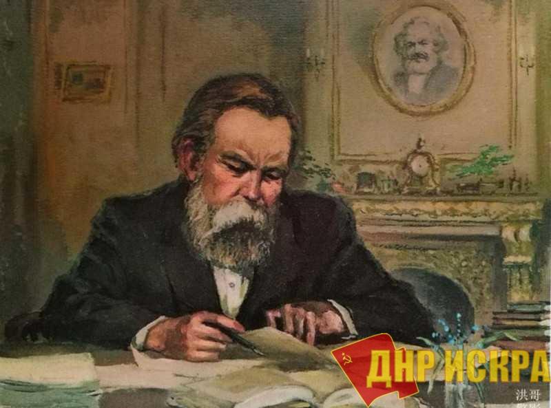 Классики марксизма о частной собственности