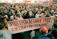 Мы - коммунисты, сражались против контрреволюции 90-х