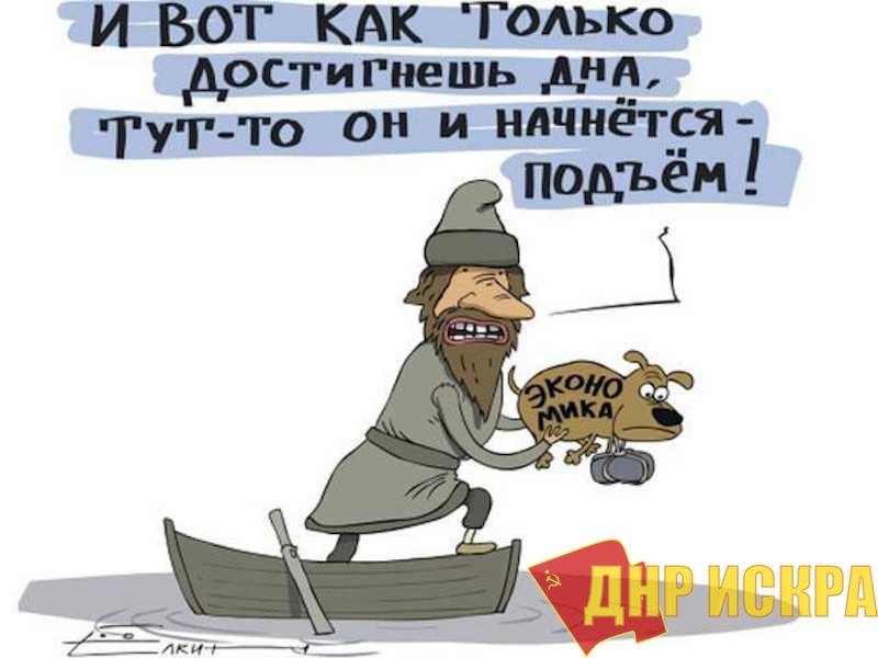В Кремле заявили о переносе задачи войти в пятерку крупнейших экономик