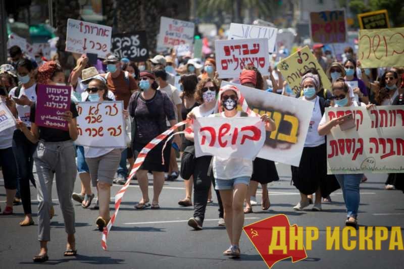 Соцработники Израиля забастовкой добились повышения зарплат