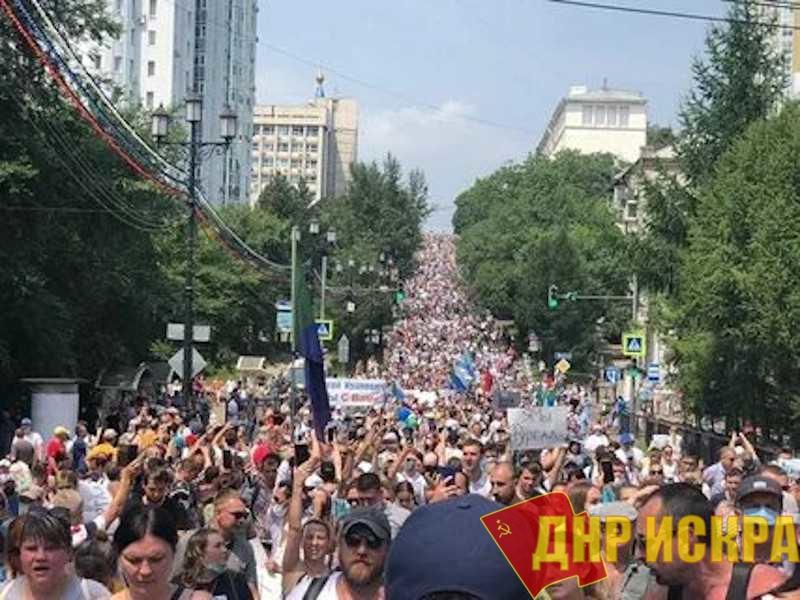 Жители Хабаровска не сдаются