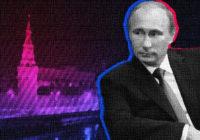 Разъясняем по-рабочему. Юридический кретинизм сапёра Путина или ренегатство подполковника КГБ?