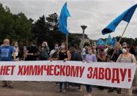 В Находке прошла вторая акция протеста против строительства завода минеральных удобрений в районе Козьмино