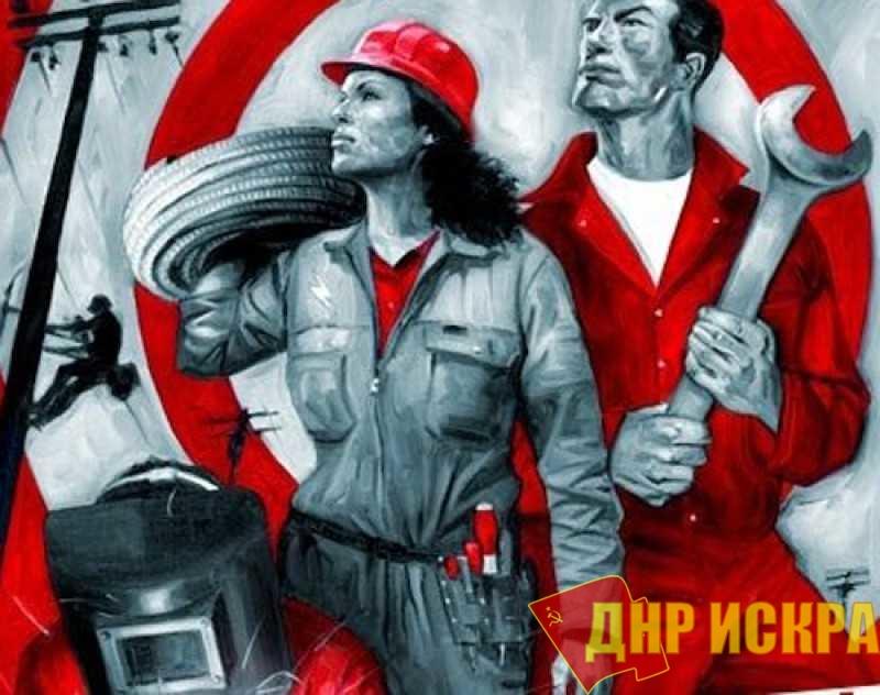 Слушая «Красную жару» или подсчитаем пролетариат