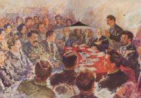 VI съезд РСДРП(б) и проблемы современности