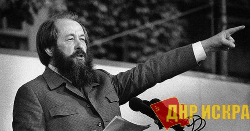 """Про """"Бомбу"""" Солженицына"""