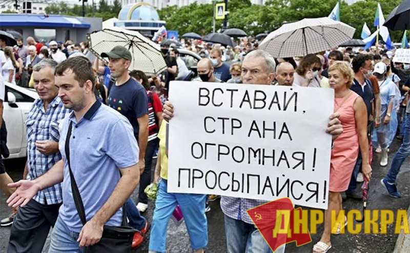 Между прозябанием и радикализацией: Как трансформируется российский протест