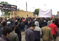Массовые забастовки рабочих в Иране