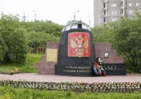 Двадцатилетие трагической гибели «Курска»