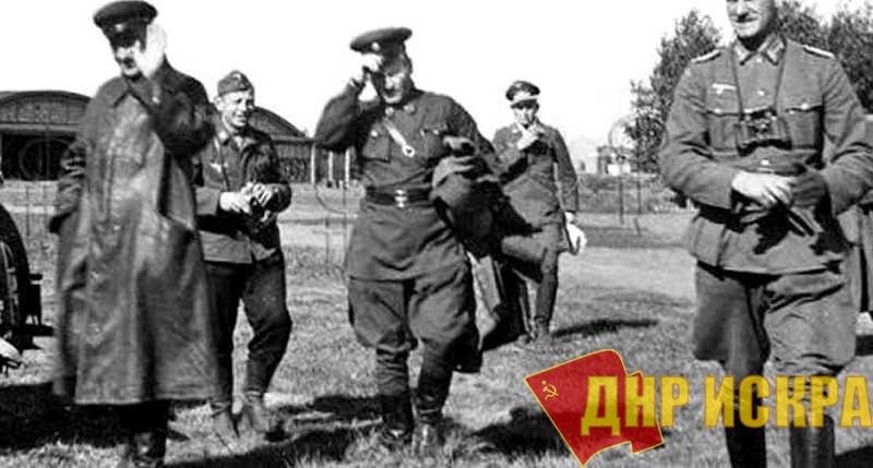Сколько Советских генералов отказались идти по пути Власова
