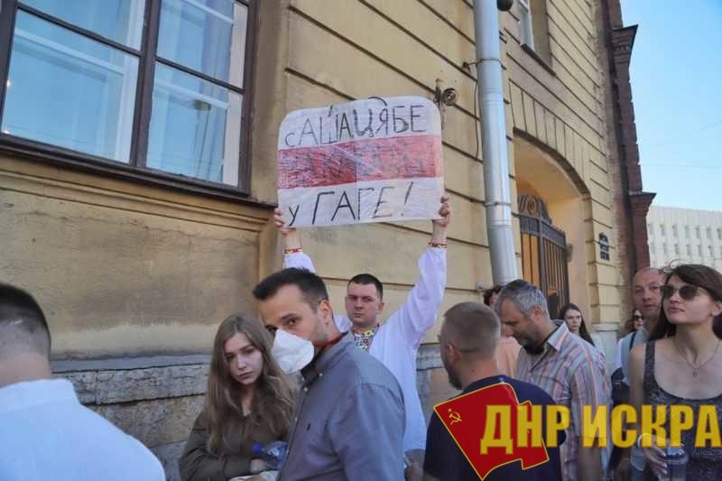 Заявление Антифашистского комитета Санкт-Петербурга