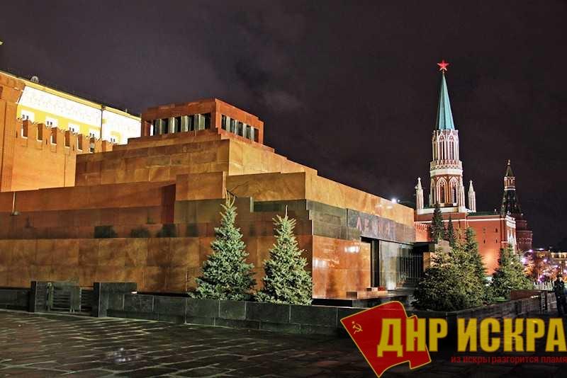 Шавки поджали хвосты: Союз архитекторов отменил конкурс по будущему мавзолея Ленина