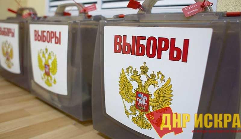 Народ России не будет мириться с выборным фарсом