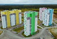 Льготная ипотека ускоряет рост цен на жильё в новостройках