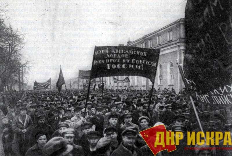 Руки прочь от Советской России