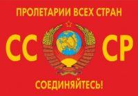 Мы - коммунисты, должны крепить единство своих рядов, но именно своих, а не буржуазно-показушных