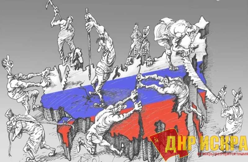 Все меньше жителей считают Россию великой державой