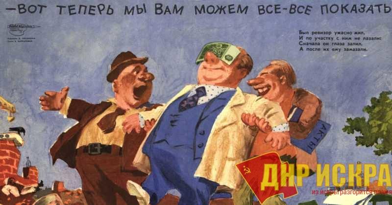 Советские карикатуры