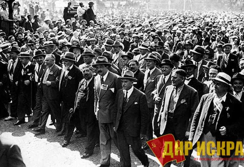 Ленинская методология широкого Народного фронта