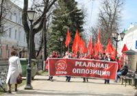 Мы коммунисты, не оппозиция власти буржуев, мы - революционеры, могильщики капитализма