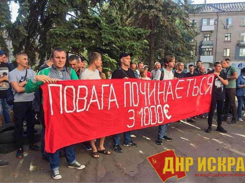 «Уважение начинается с $1000», написано на плакате протестующих горняков, которые требуют увеличения своей зарплаты