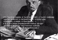 Коммунисты и их взаимоотношения с патриотическими силами