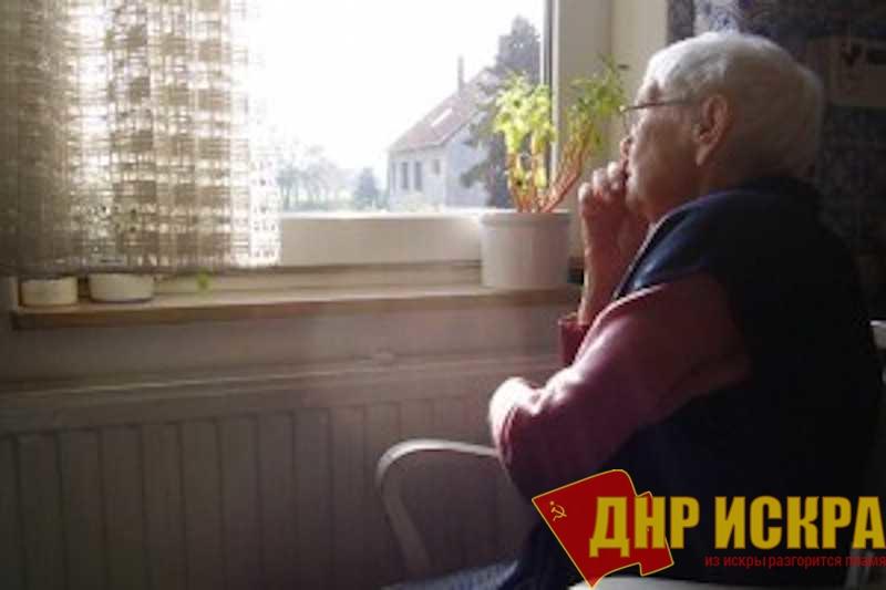 Об антиконституционном и беззаконном «режиме самоизоляции» для всех пенсионеров