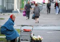 Почему число нищих в России достигло рекорда за 14 лет, а в СССР их не было совсем