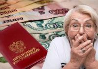 Пенсионеры — лишняя трата для буржуазного государства