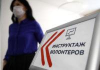 Россиянам предложат бесплатный труд