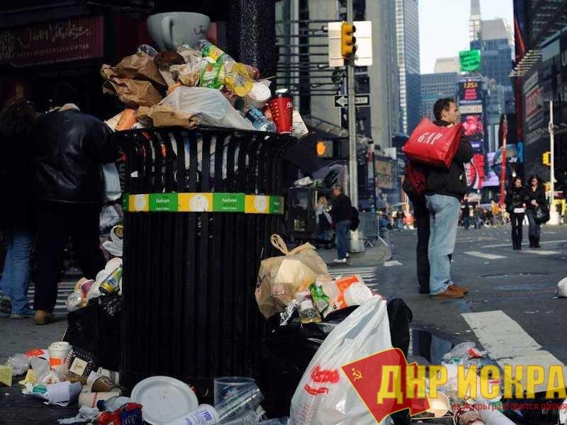 Результат буржуазного культа потребления: богатые вдвое больше загрязняют атмосферу