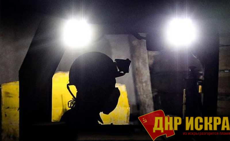 Шахтеры Кривбаса всколыхнули рабочее движение Украины. Забастовка продолжается