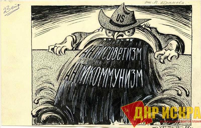 Поклонники фашистов хотят власти