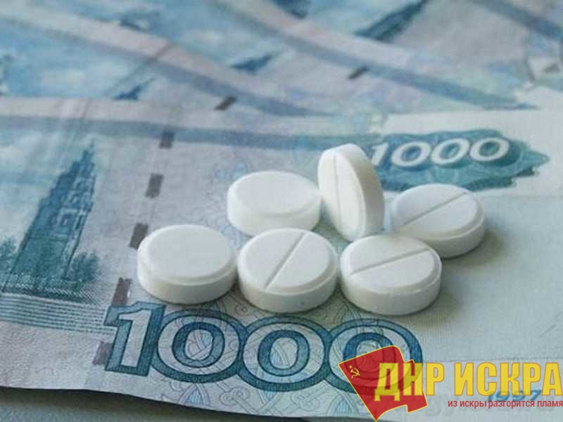 Лекарства снова дорожают