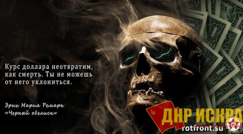 Кризис наступает. Рубль снова упал