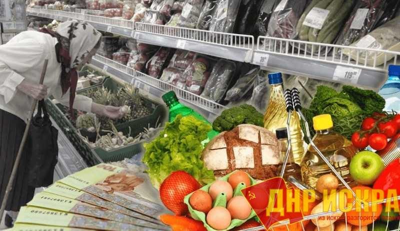 Экономика России. Заботы о благосостоянии народа не будет. Только имитация