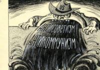 Цинизм и наглость поборников «демократии»