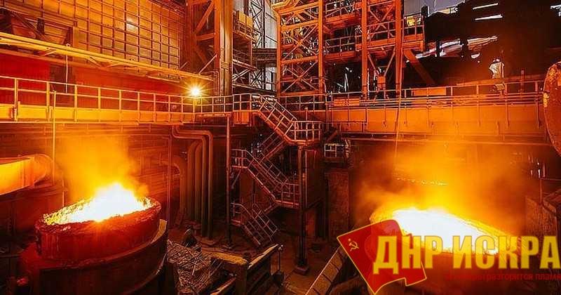 Левые силы Донбасса выражают солидарность с бастующими рабочими Криворожстали