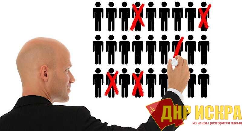 Снижение заработной платы произошло в каждой третьей компании России, в каждой четвертой произошли увольнения