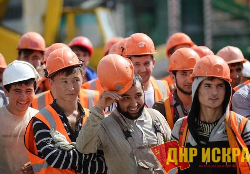 Россия и трудовая миграция - классовый подход