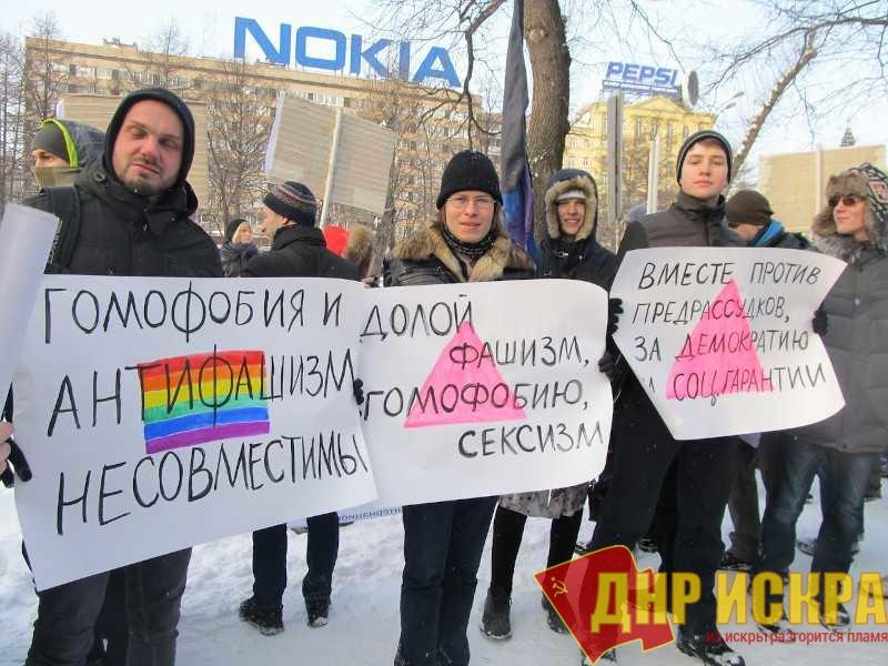 SJW и евролеваки. Чем они опасны для левого движения в России?