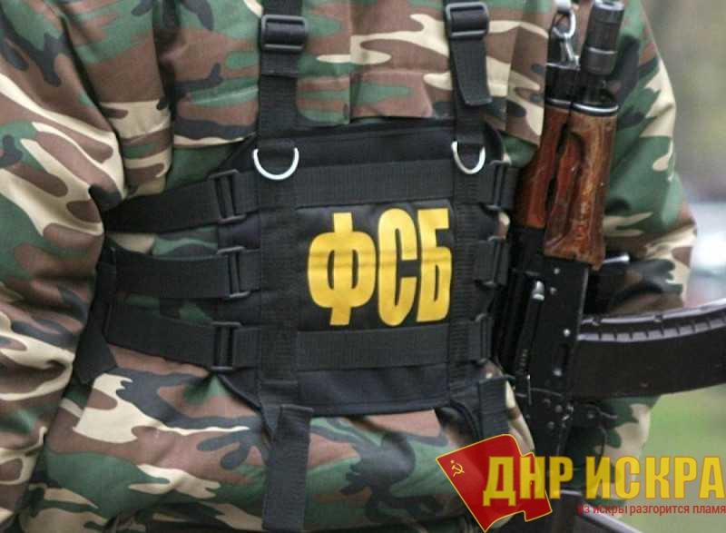 ФСБ ликвидировала группировку неонацистов
