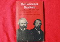 Народный фронт стартовал в «Манифесте Коммунистической партии»