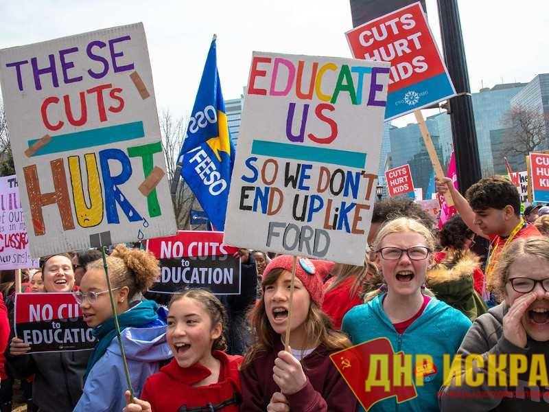 Надпись на плакате: «Дайте нам образование — чтобы мы не закончили, как Форд»