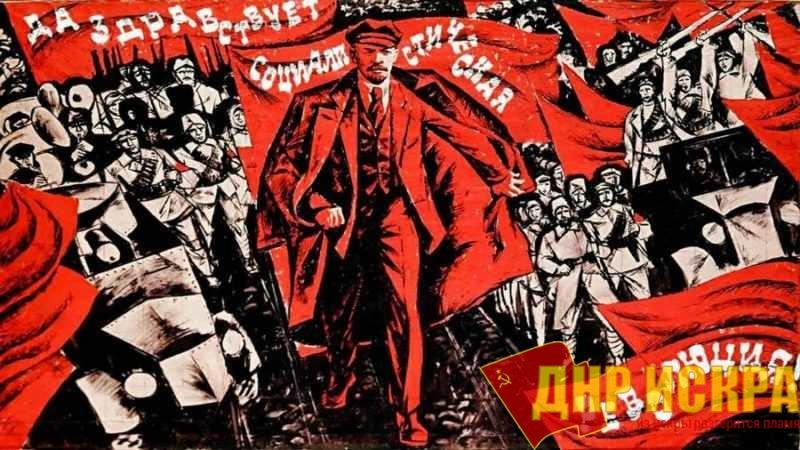 Еще раз о диктатуре пролетариата