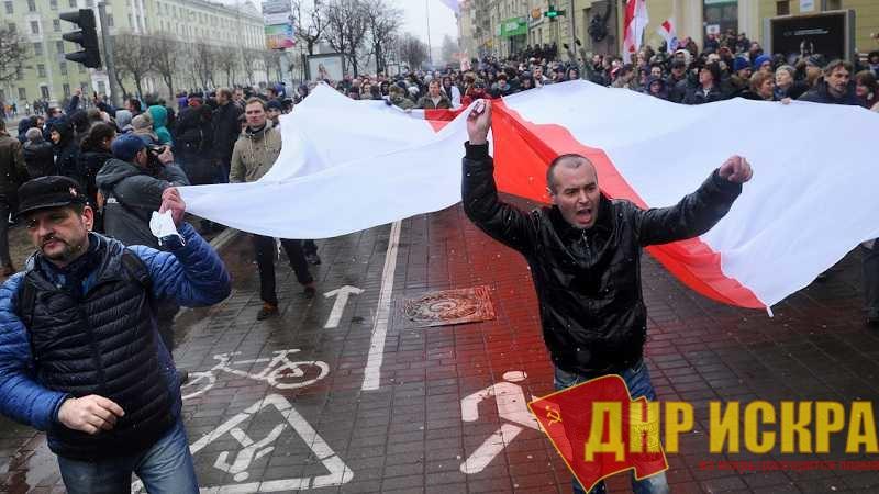 Белорусская оппозиция разворачивает свои «фронты»
