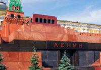 Руки прочь от Мавзолея В.И. Ленина!