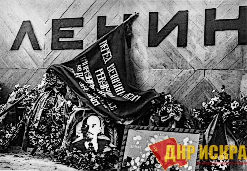 Мавзолей Ленина, 1924 г.